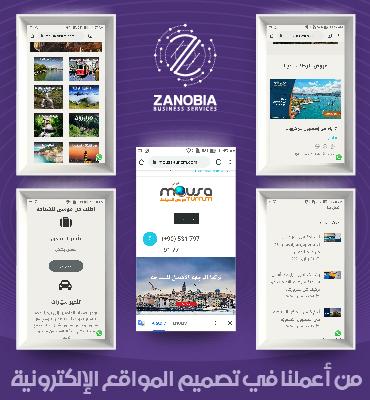 landing.zanobia2