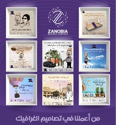 landing.zanobia3
